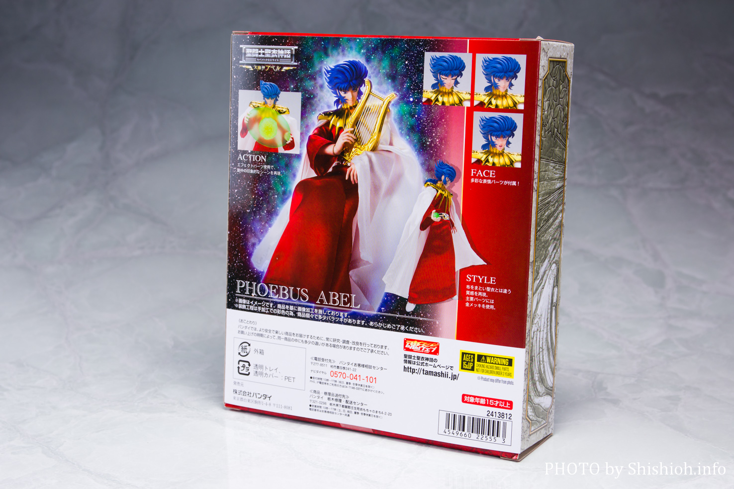 聖闘士聖衣神話 太陽神アベル & 女神アテナ 真紅の少年伝説メモリアルセット