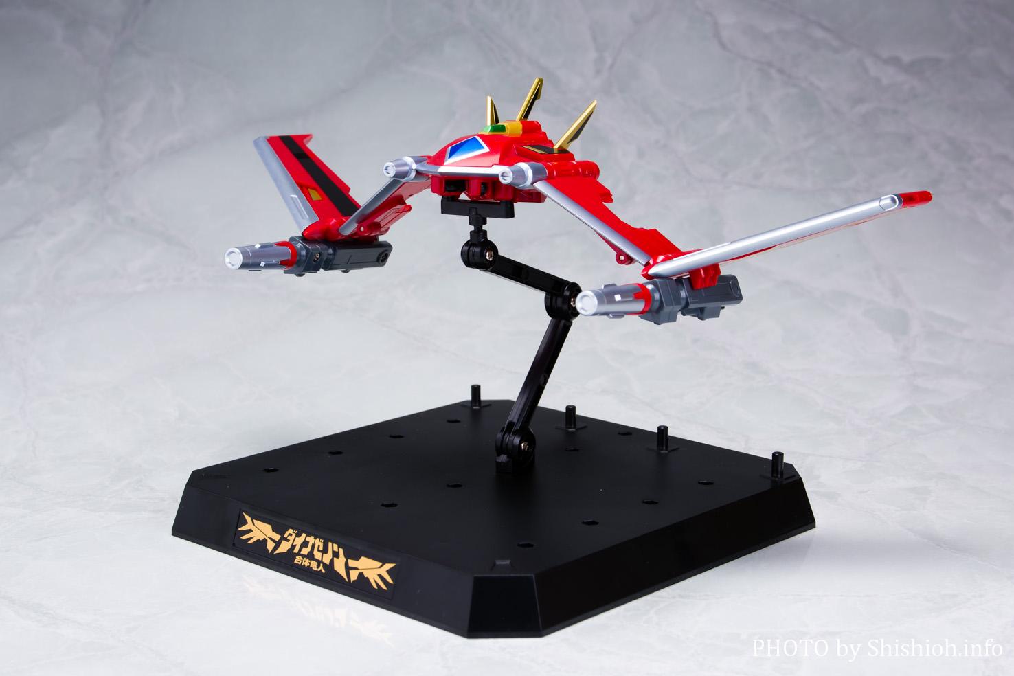 THE合体 合体竜人 DXダイナゼノン パート1