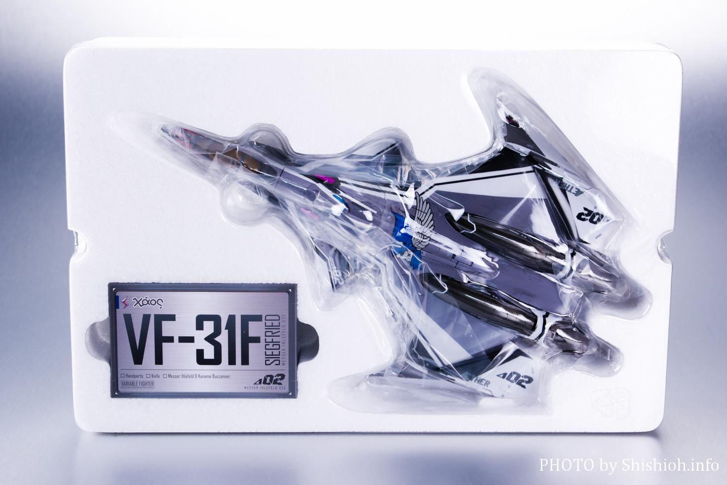 DX超合金 VF-31F ジークフリード(メッサー・イーレフェルト機)