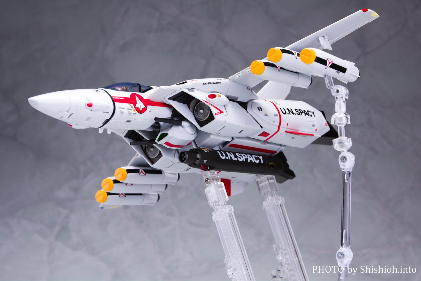 DX超合金 VF-1対応ミサイルセット