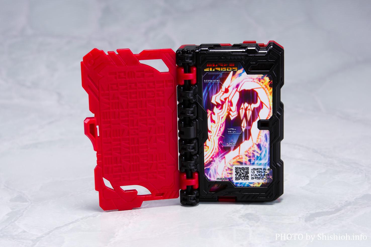 仮面ライダーセイバー 変身ベルト DX聖剣ソードライバー