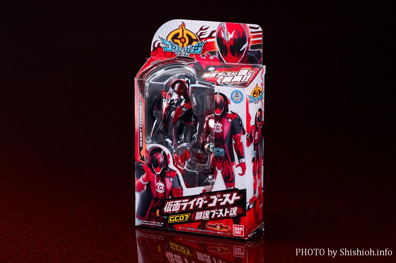 GC07 仮面ライダーゴースト 闘魂ブースト魂