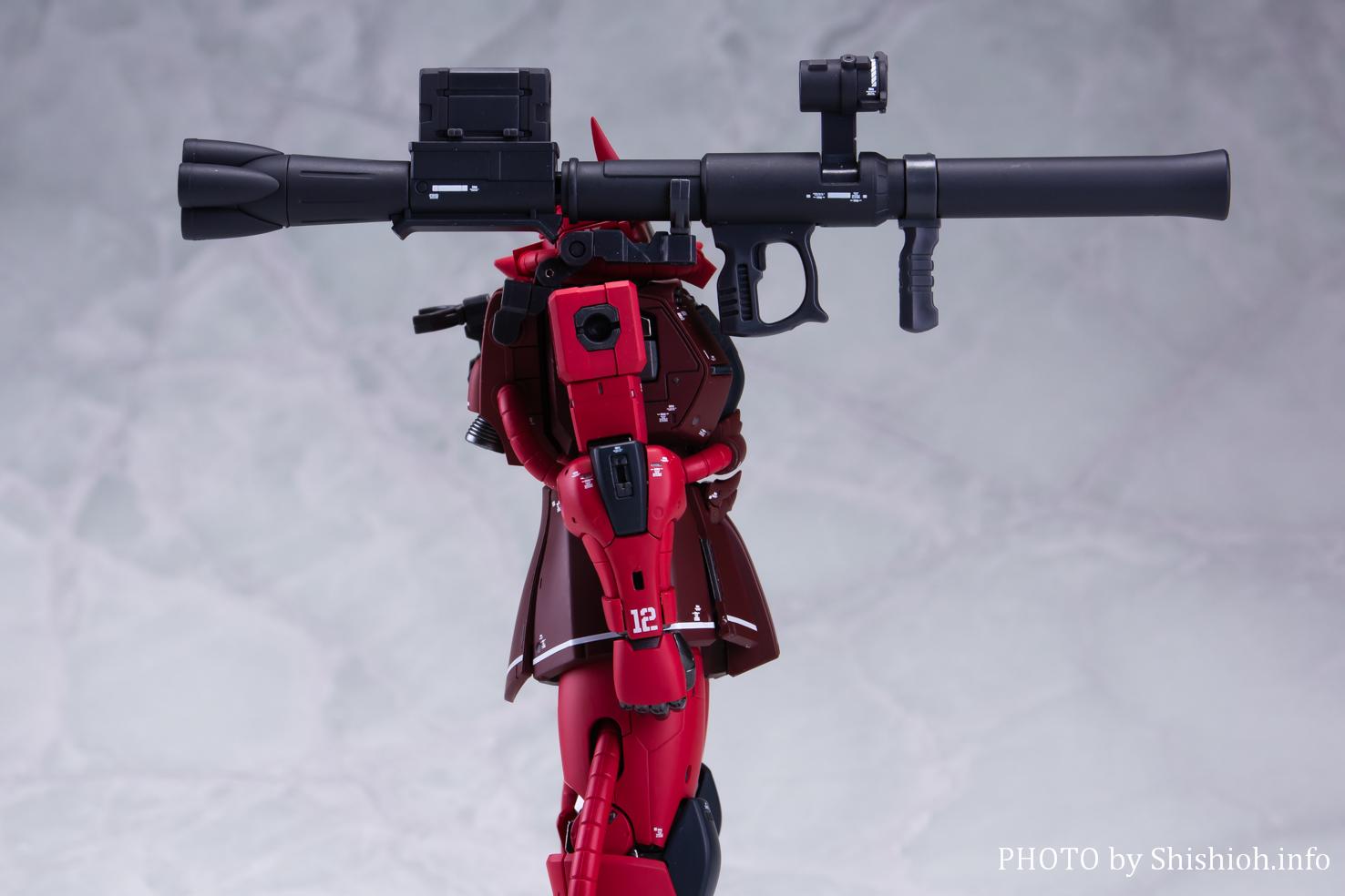 GUNDAM FIX FIGURATION METAL COMPOSITE MS-06S シャア専用ザクII