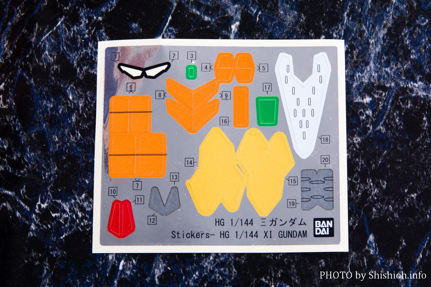 HGUC 1/144 Ξ(クスィー)ガンダム