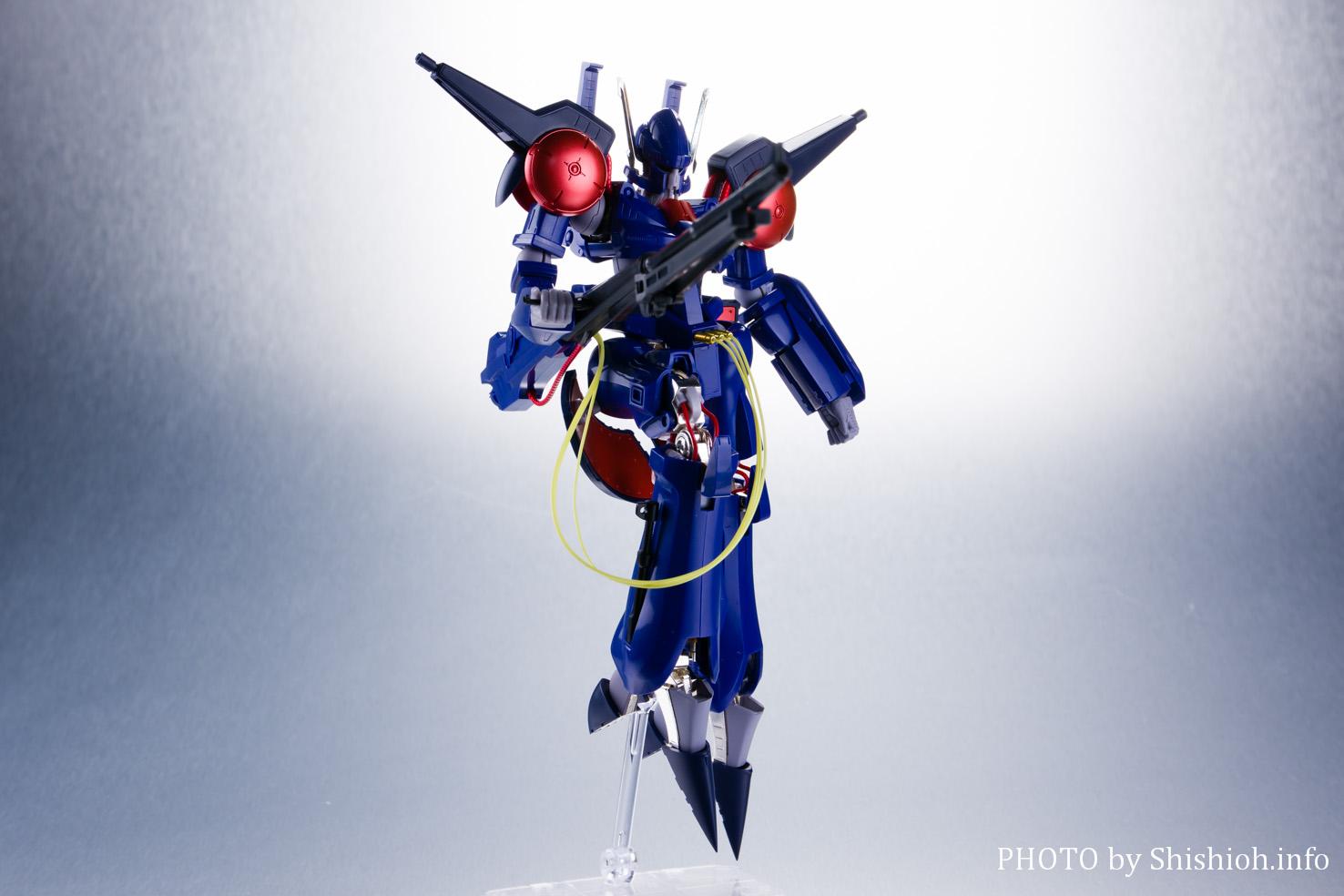 HI-METAL R バッシュ