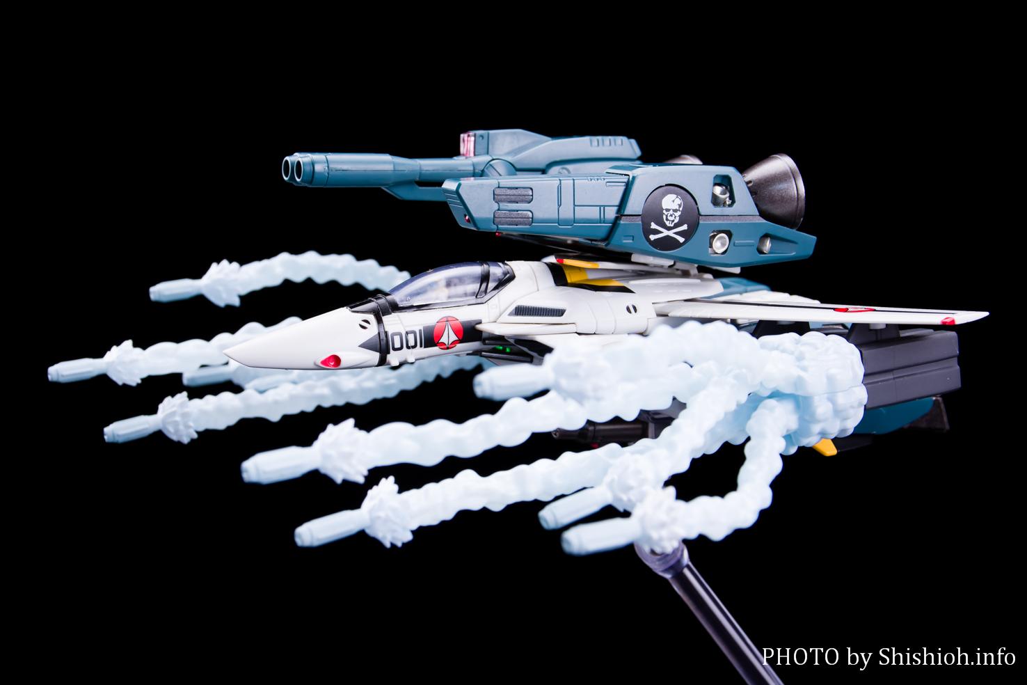 HI-METAL R スーパーバルキリー用ミサイルエフェクトセット