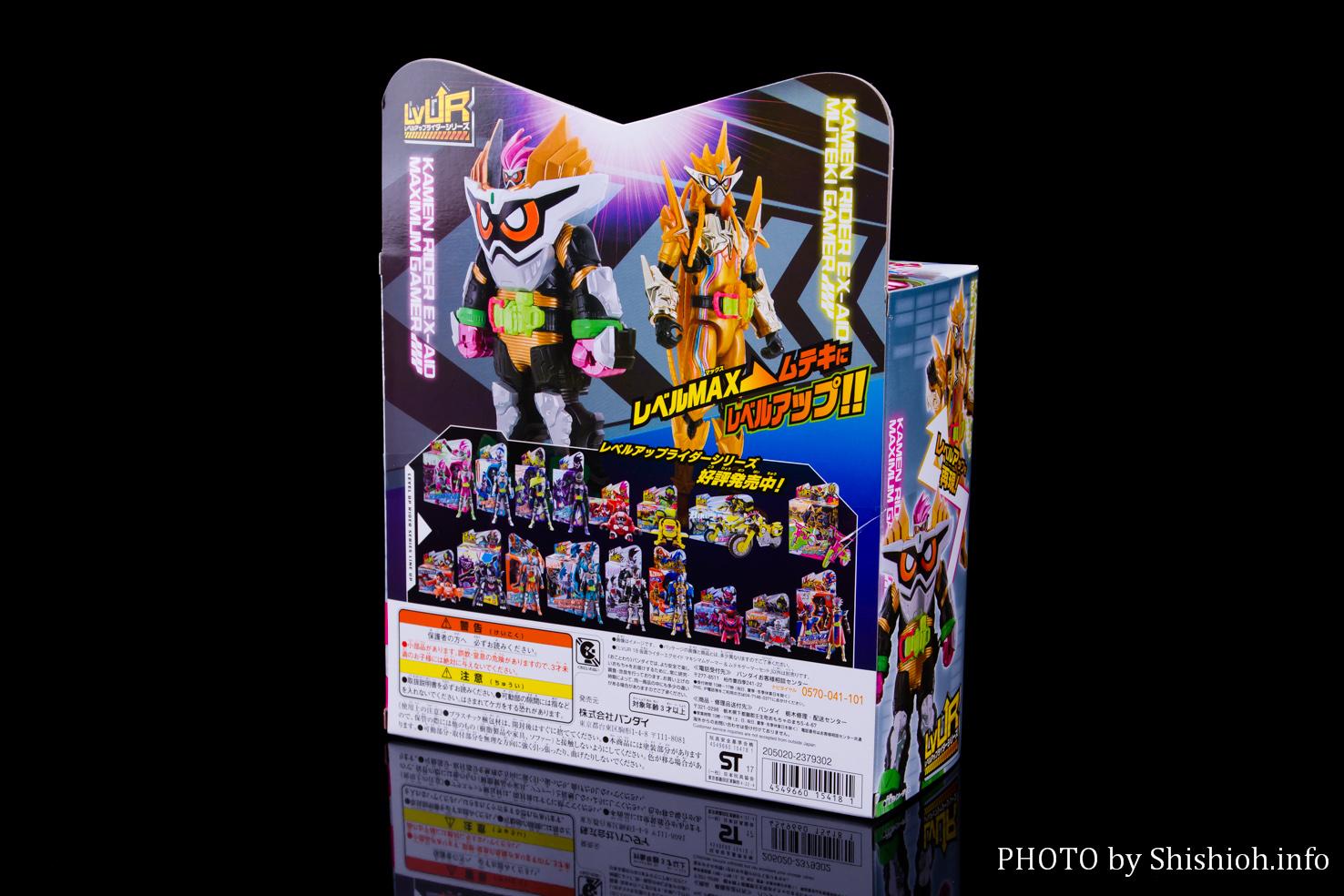 LVUR18 仮面ライダーエグゼイド マキシマムゲーマー&ムテキゲーマーセット