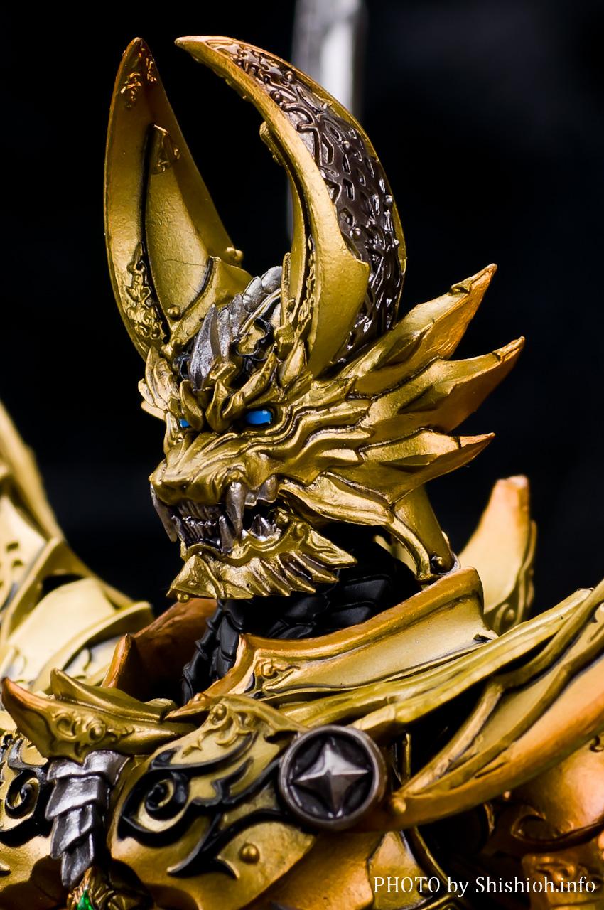 魔戒可動 光覚獣身 ガロ