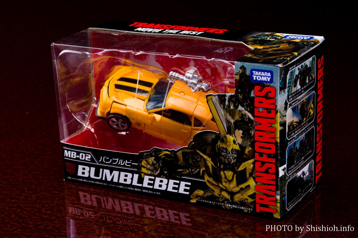トランスフォーマー ムービー ザ ベスト MB-02 バンブルビー