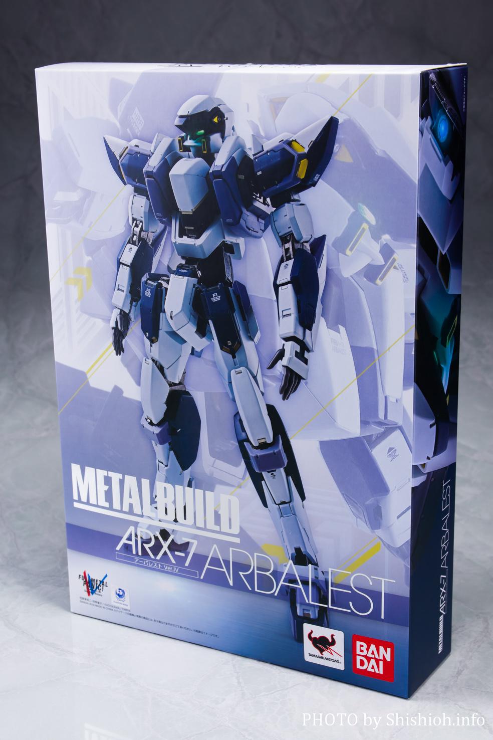 METAL BUILD アーバレスト Ver.IV
