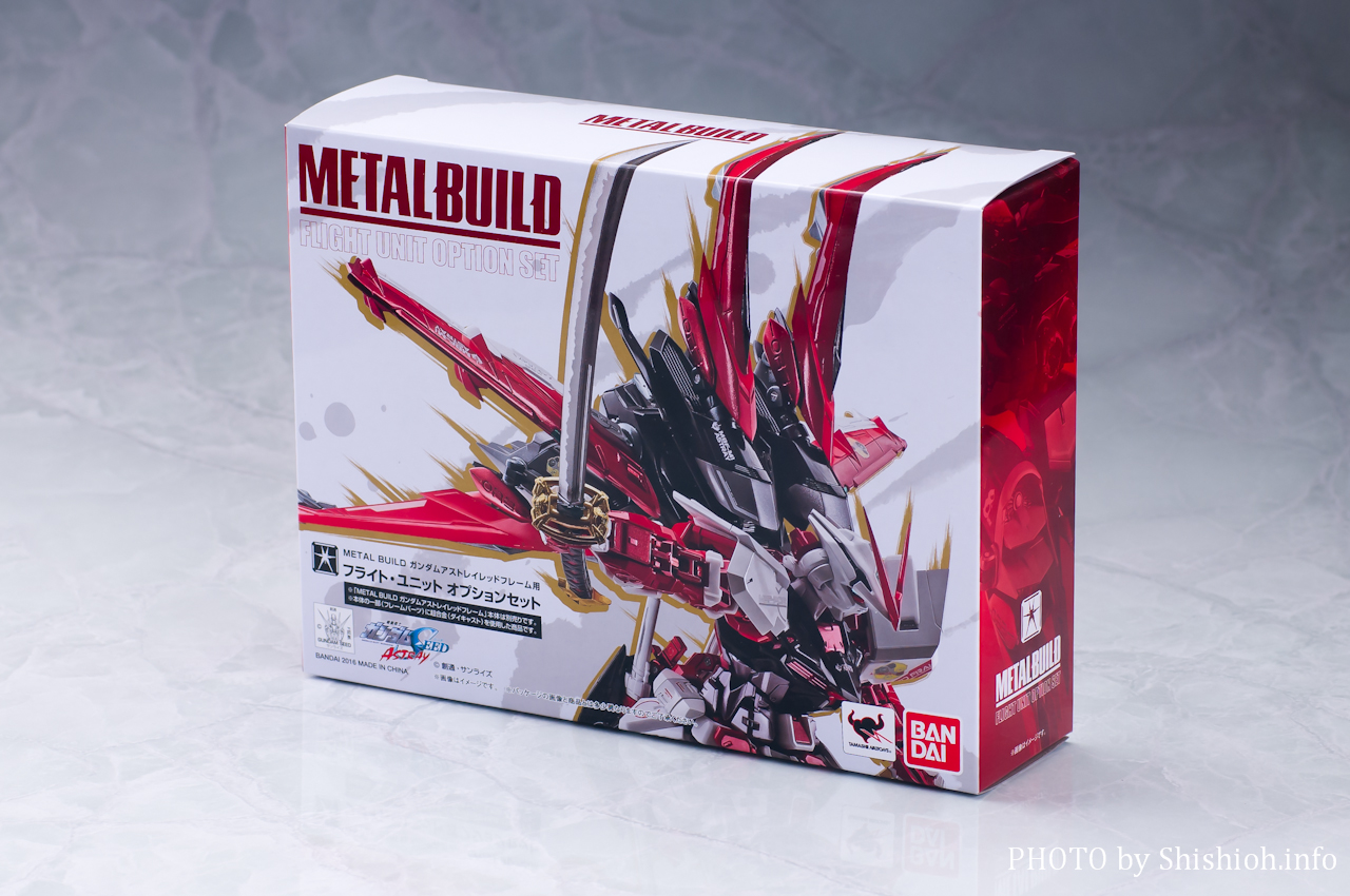 METAL BUILD フライト・ユニット オプションセット