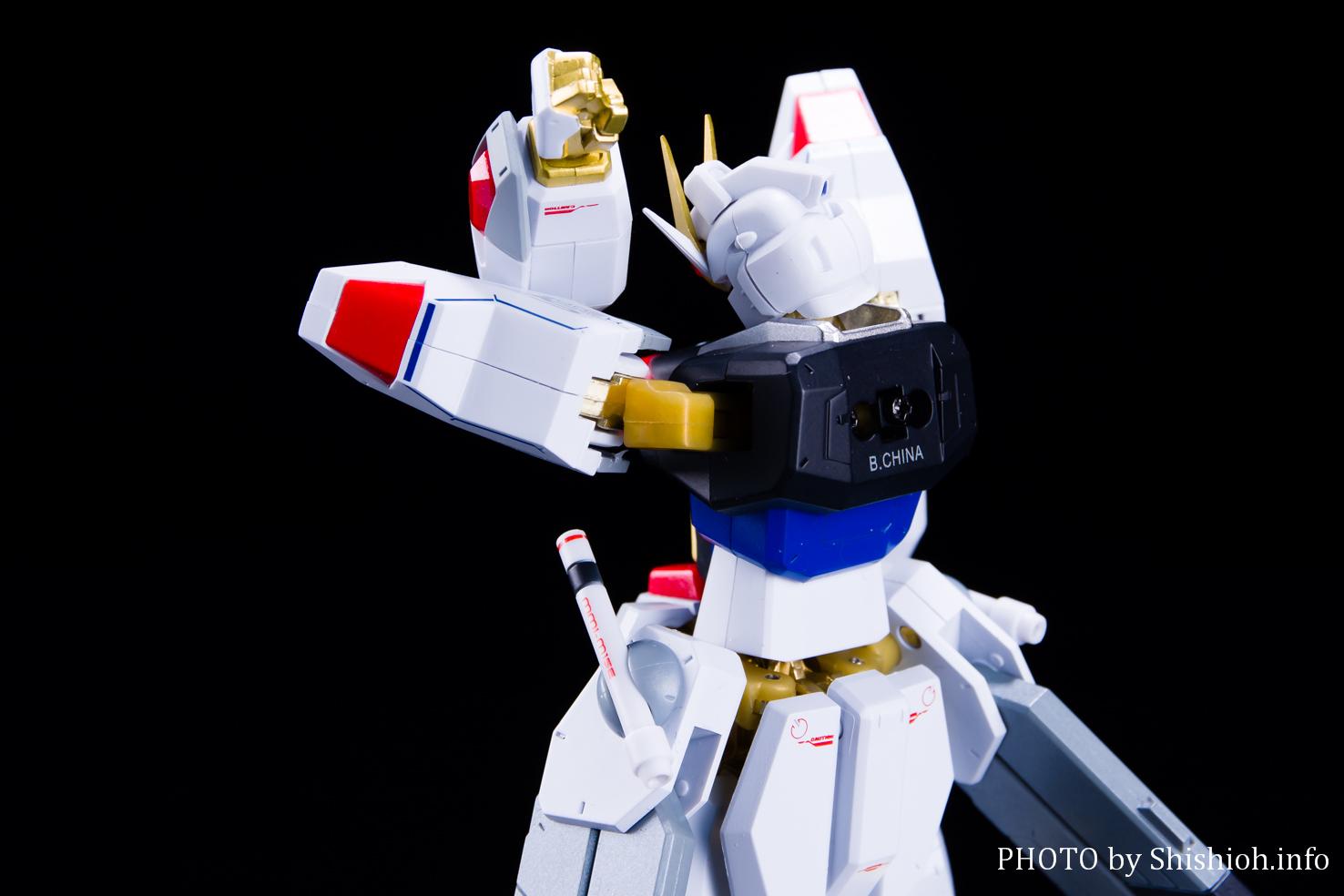 METAL ROBOT魂 <SIDE MS> ストライクフリーダムガンダム