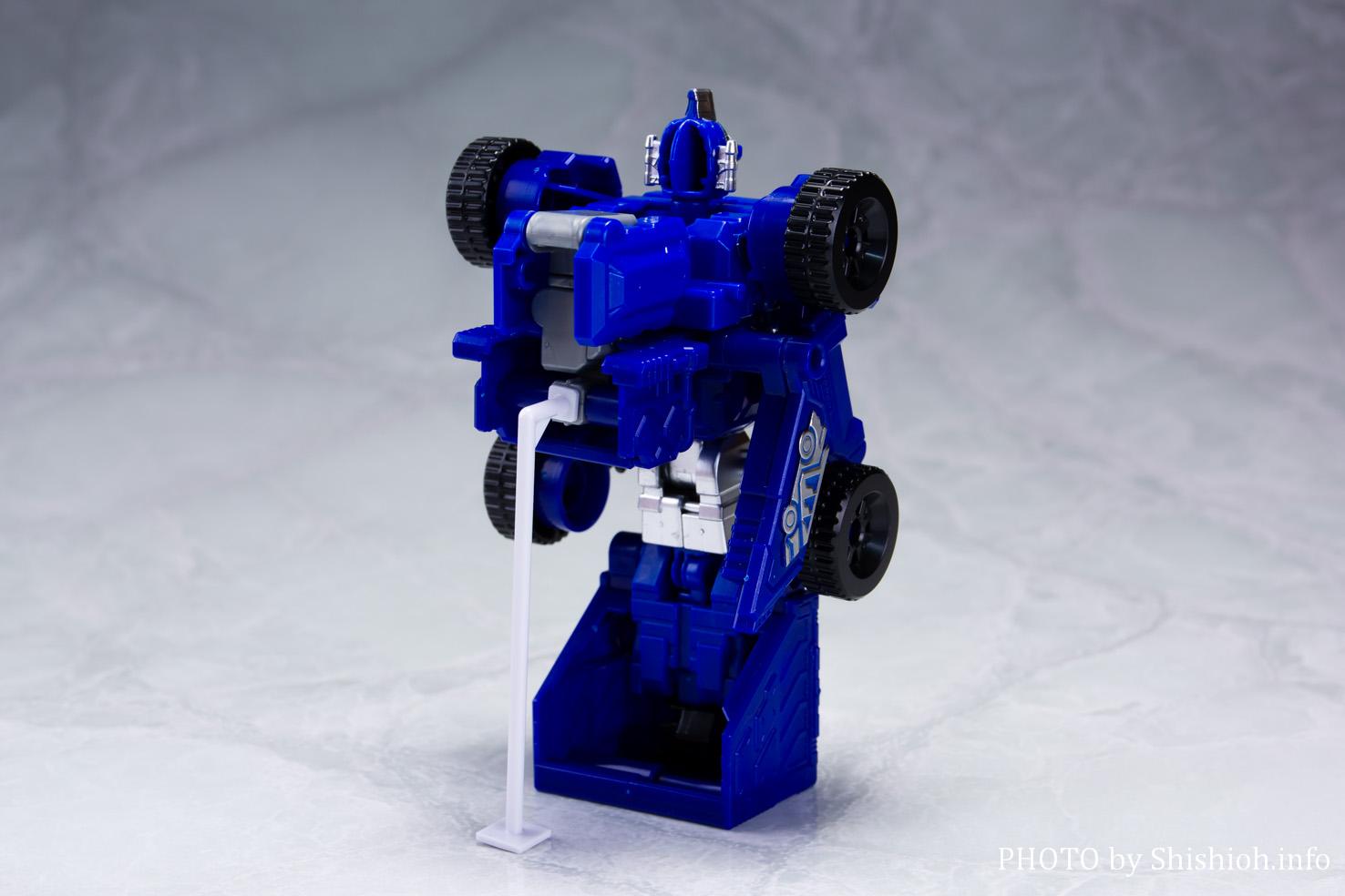 ミニプラ 全界合体シリーズ02 ゼンカイオー ブルマジーン セット(機界モード)