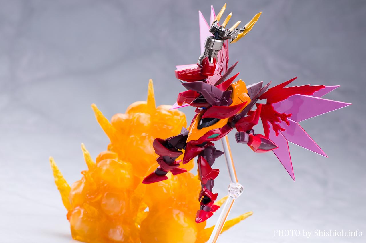 紅蓮聖天八極式
