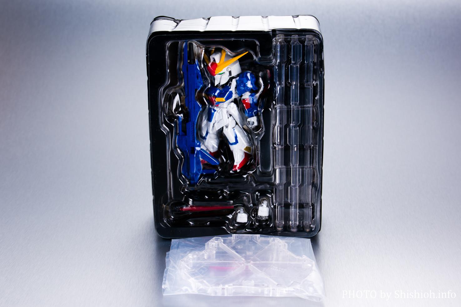 ネクスエッジスタイル[MS UNIT]MSZ-006 Zガンダム+ハイパー・メガ・ランチャー