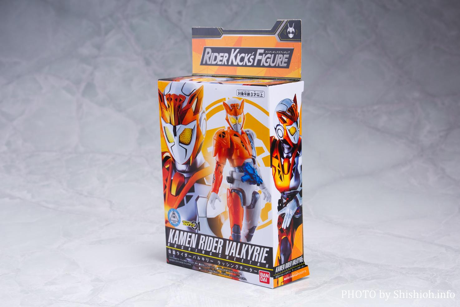 RKF 仮面ライダーバルキリー ラッシングチーター