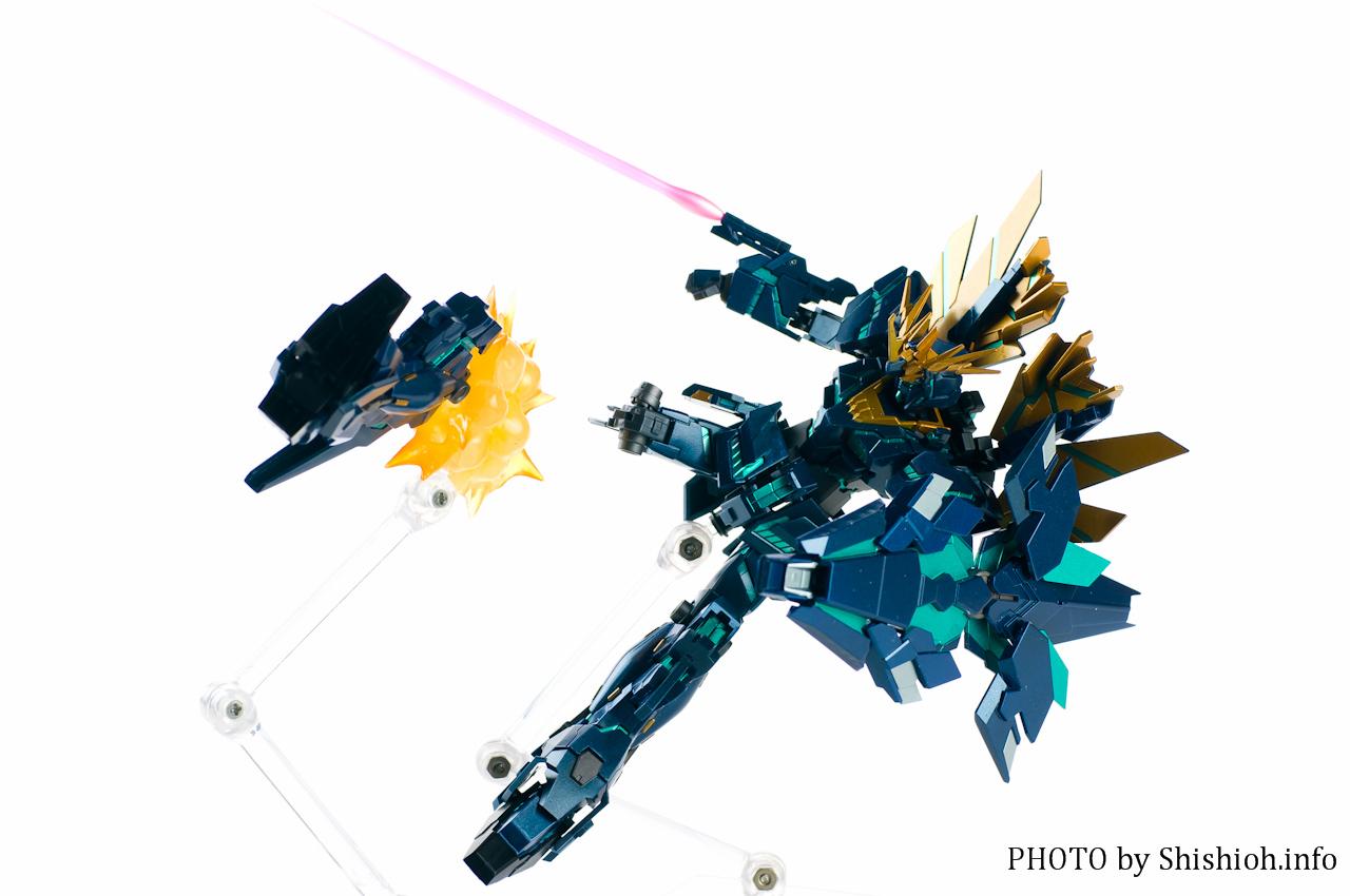 ROBOT魂 <SIDE MS> バンシィ・ノルン(最終決戦Ver.)