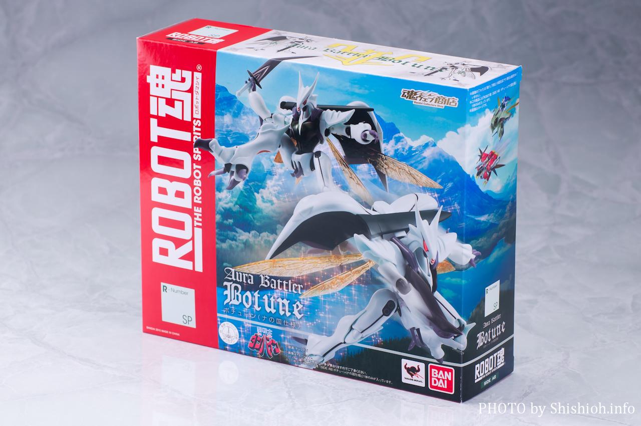 ROBOT魂 〈SIDE AB〉 ボチューン(ナの国仕様)