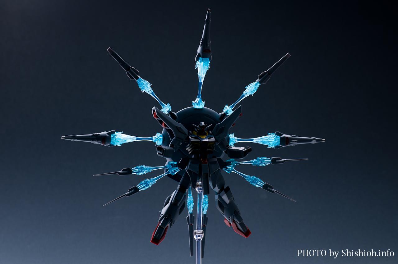 ROBOT魂〈SIDE MS〉ZGMF-X13A プロヴィデンスガンダム