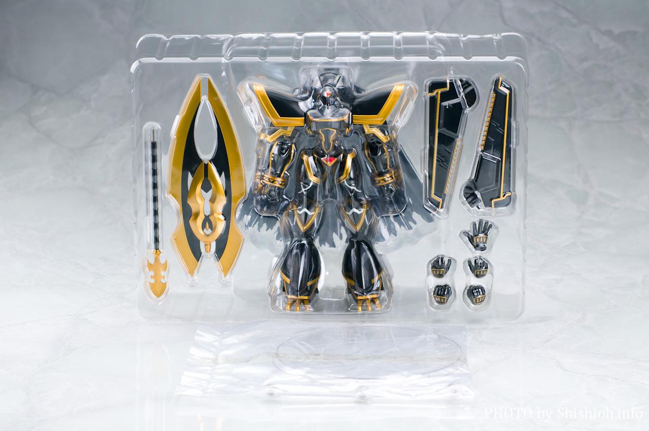 [Comentários]Digimon SHF 1-3