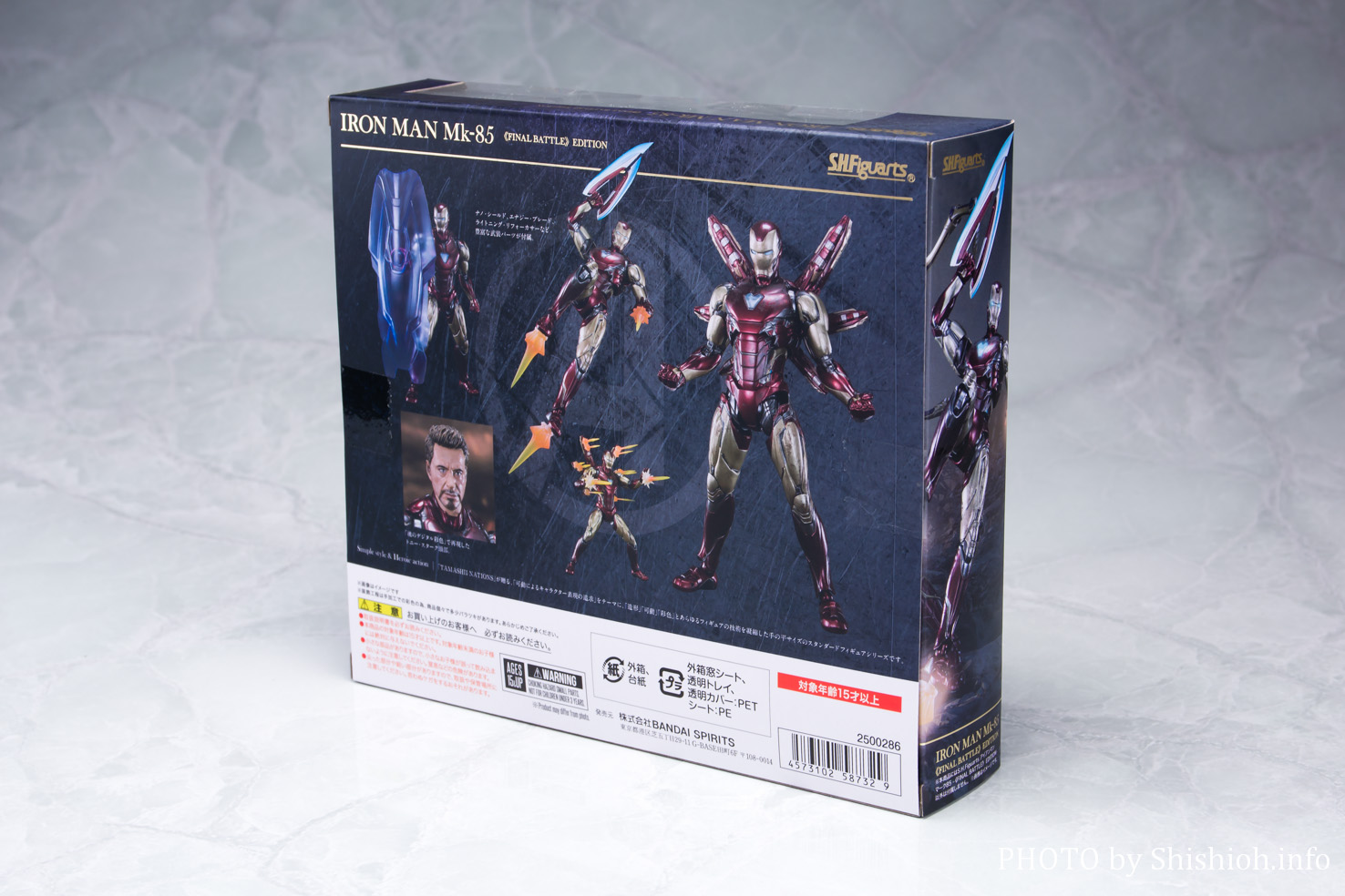 S.H.Figuarts アイアンマン マーク85 -《FINAL BATTLE》EDITION-
