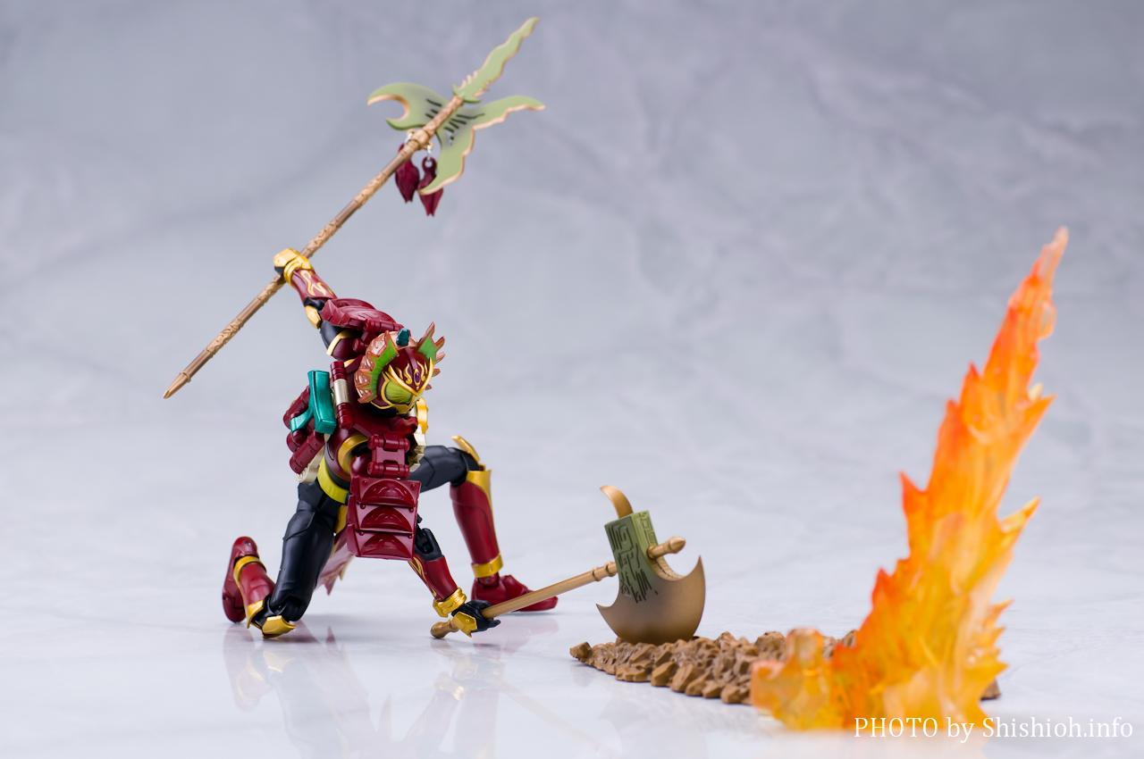 仮面ライダー龍玄・黄泉 ヨモツヘグリアームズ