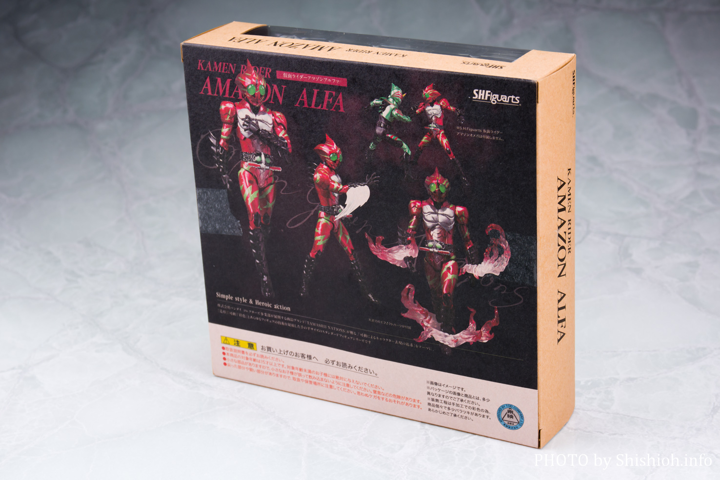S.H.Figuarts 仮面ライダーアマゾンアルファ Amazon限定Ver.