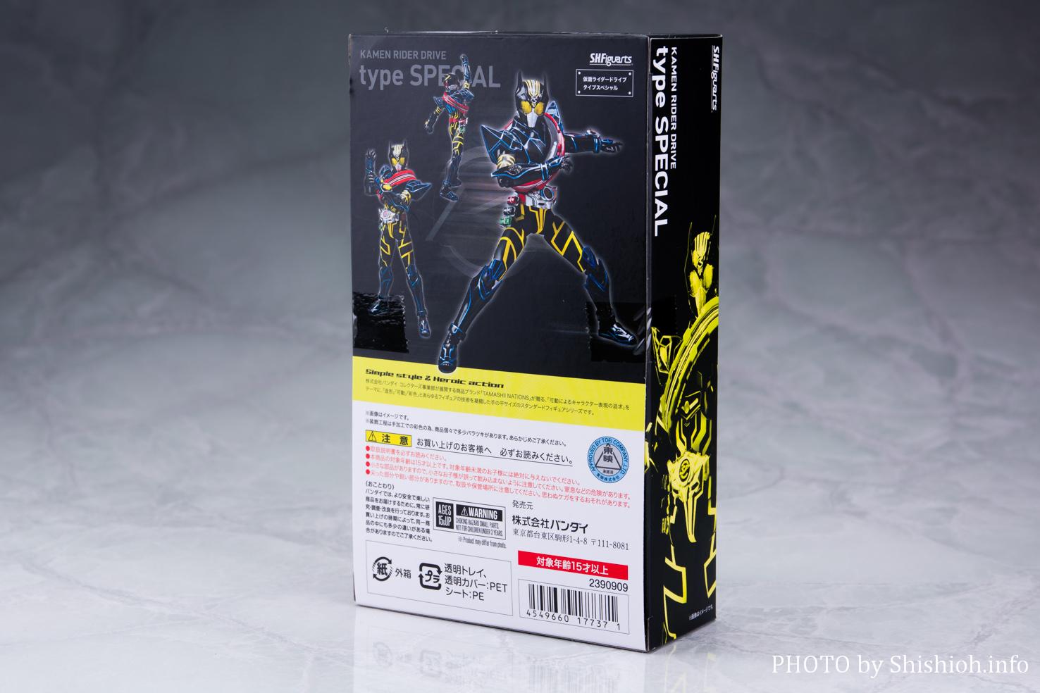 S.H.Figuarts 仮面ライダードライブ タイプスペシャル