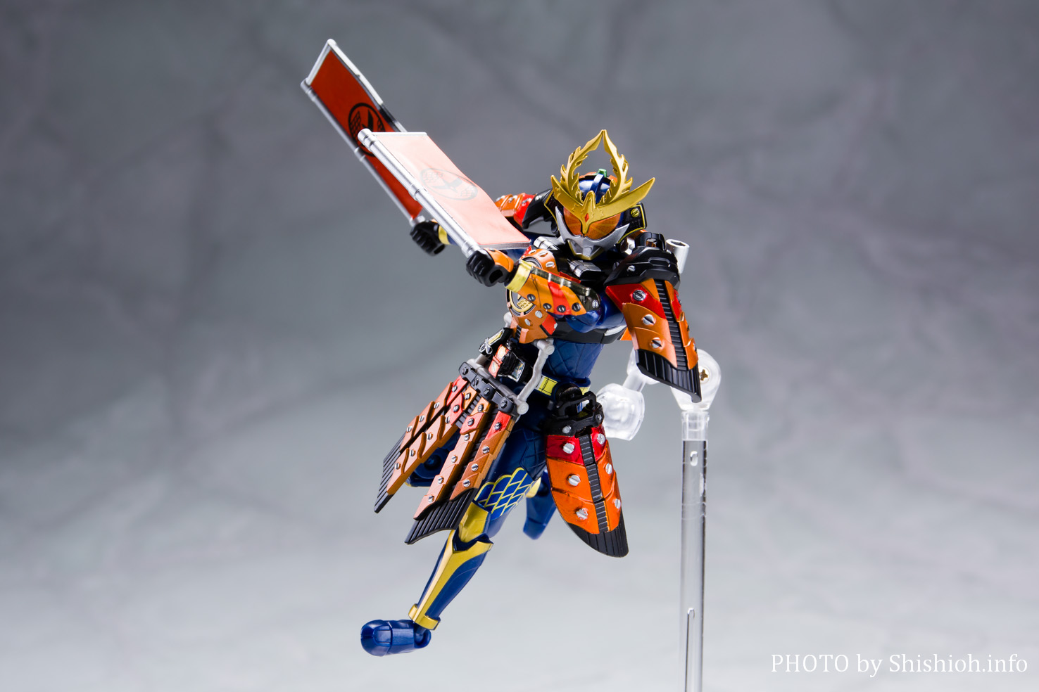 SO-DO CHRONICLE 仮面ライダー鎧武2 [カチドキアームズ]