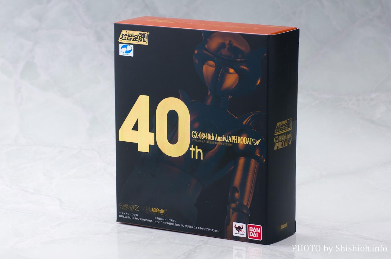 超合金魂 GX-08(40th Anniv.) アフロダイA