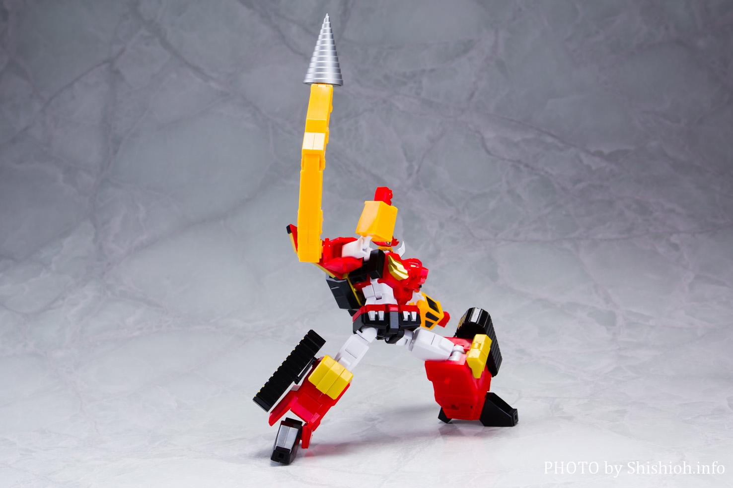 スーパーミニプラ 勇者指令ダグオン2 (ファイヤーショベル)