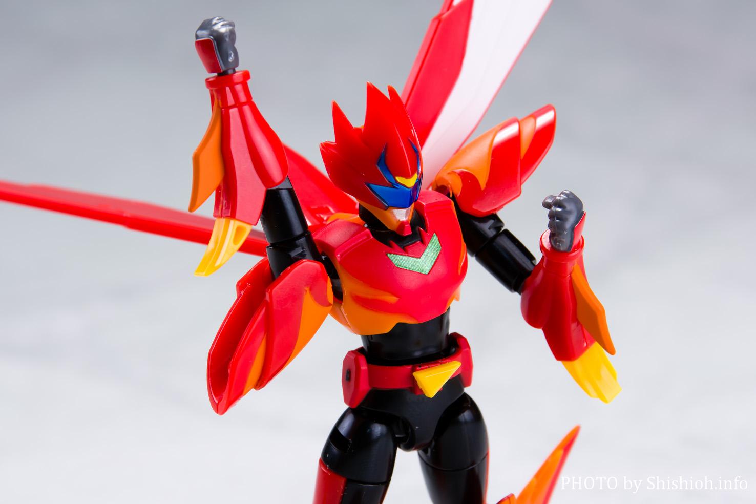 スーパーミニプラ 勇者指令ダグオン2 (ファイヤーエン/スーパーファイヤーダグオン)
