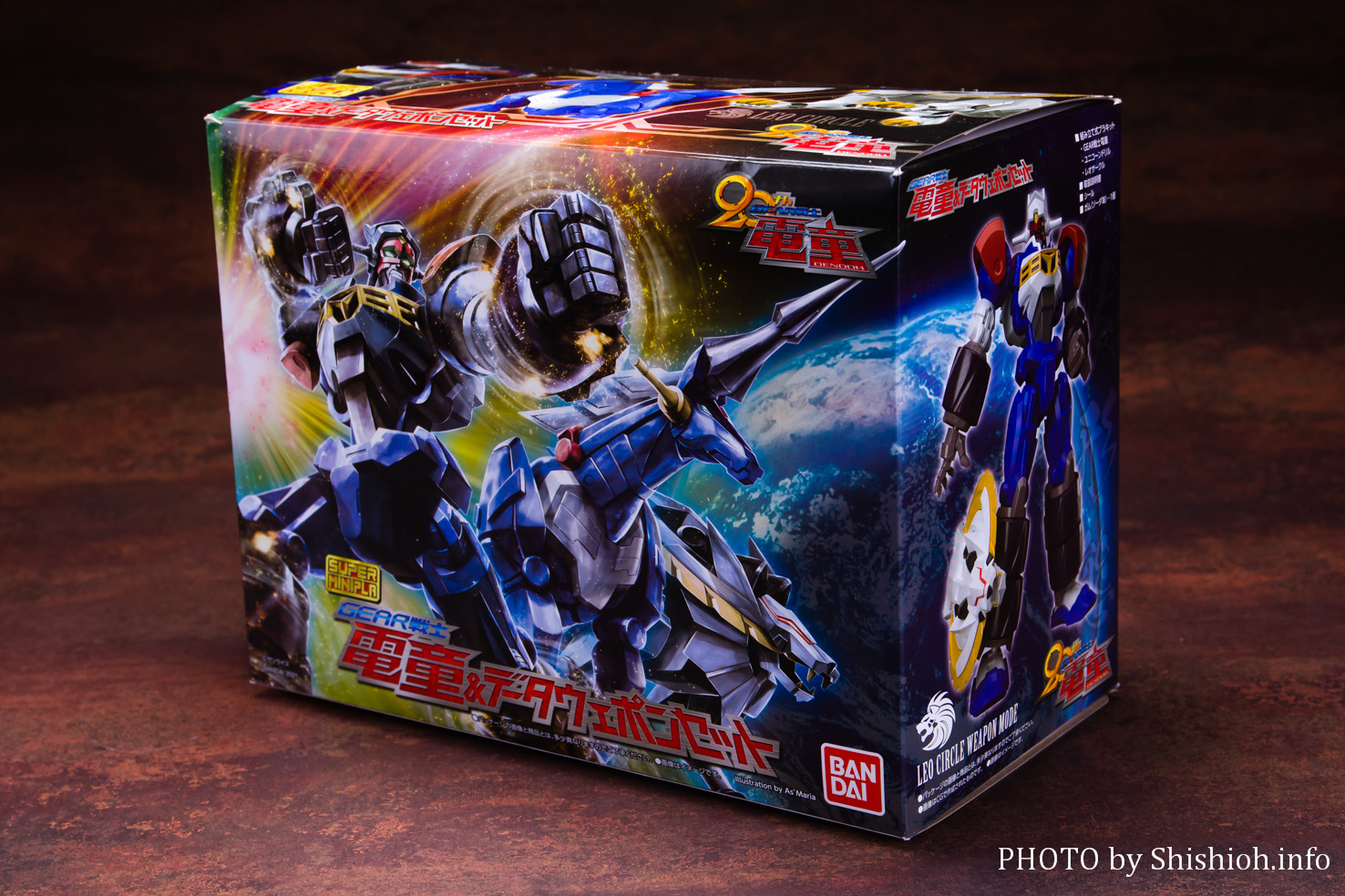 スーパーミニプラ GEAR戦士電童 電童&データウェポンセット パート1