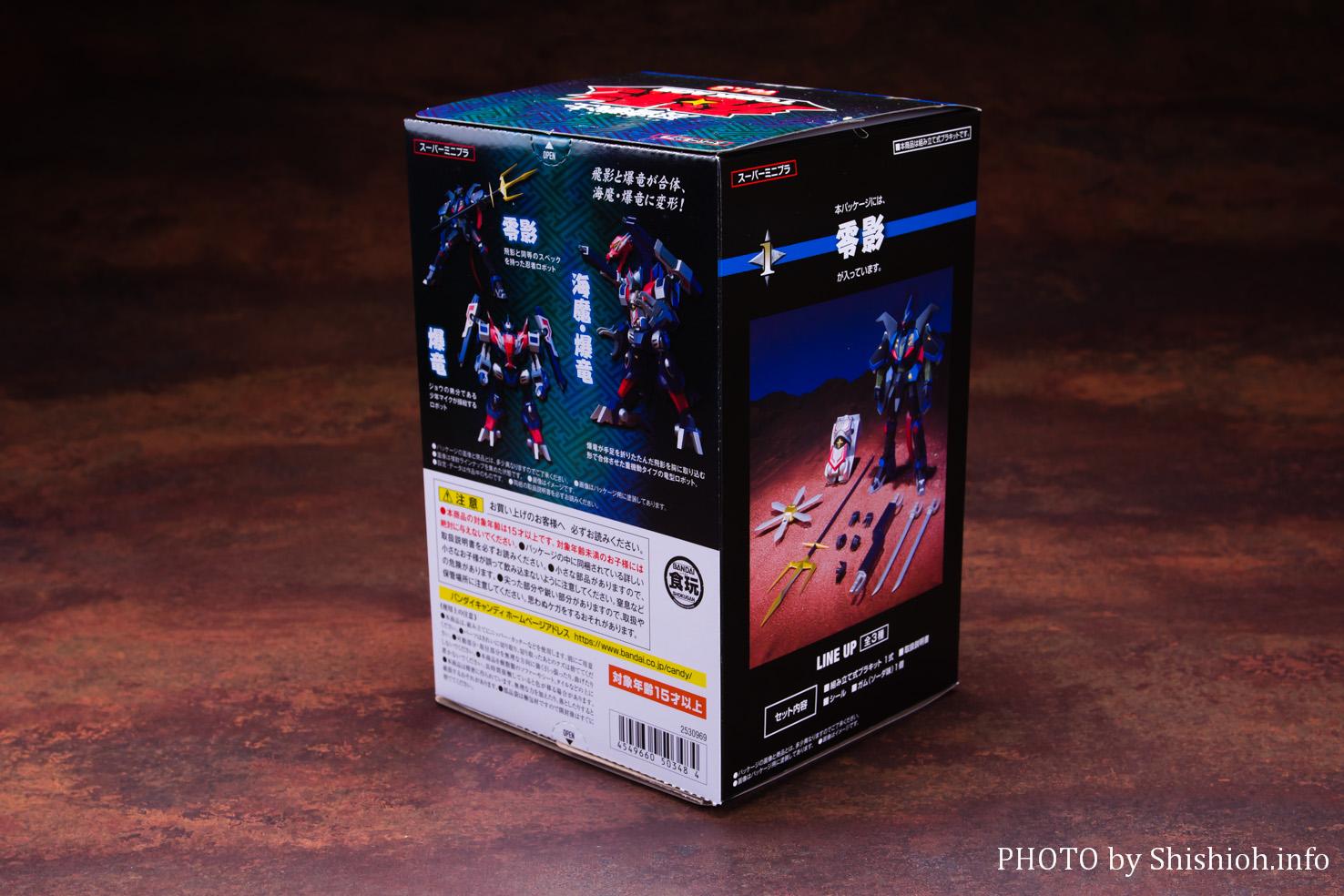 スーパーミニプラ 忍者戦士 飛影Vol.3 零影
