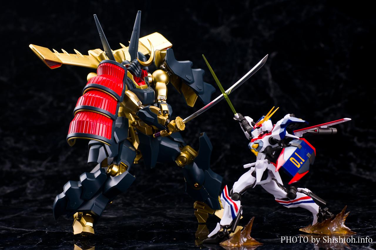 魂SPEC YGMA-14 ギルガザムネ