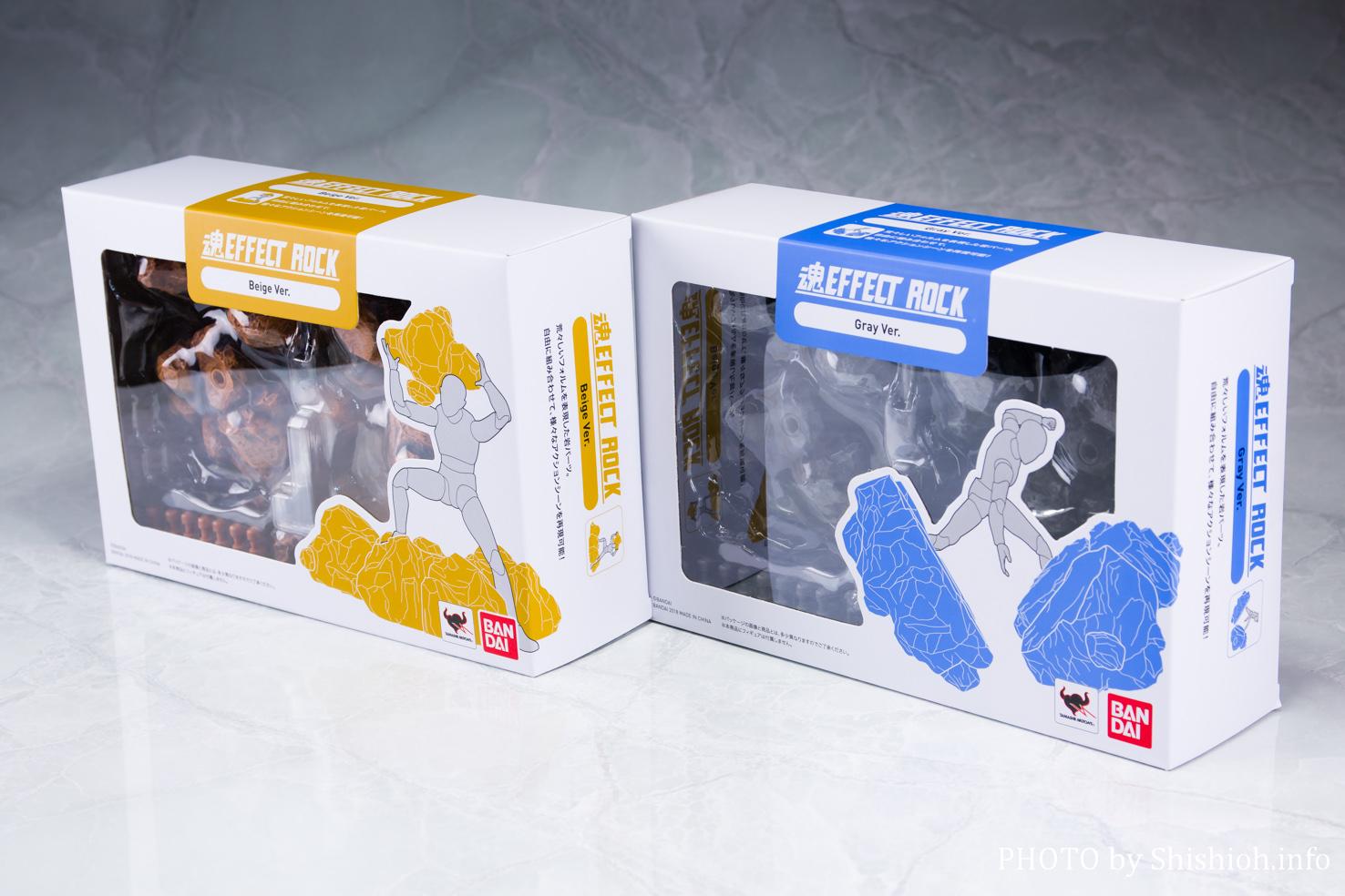 魂EFFECTシリーズ ROCK Gray Ver./Beige Ver.