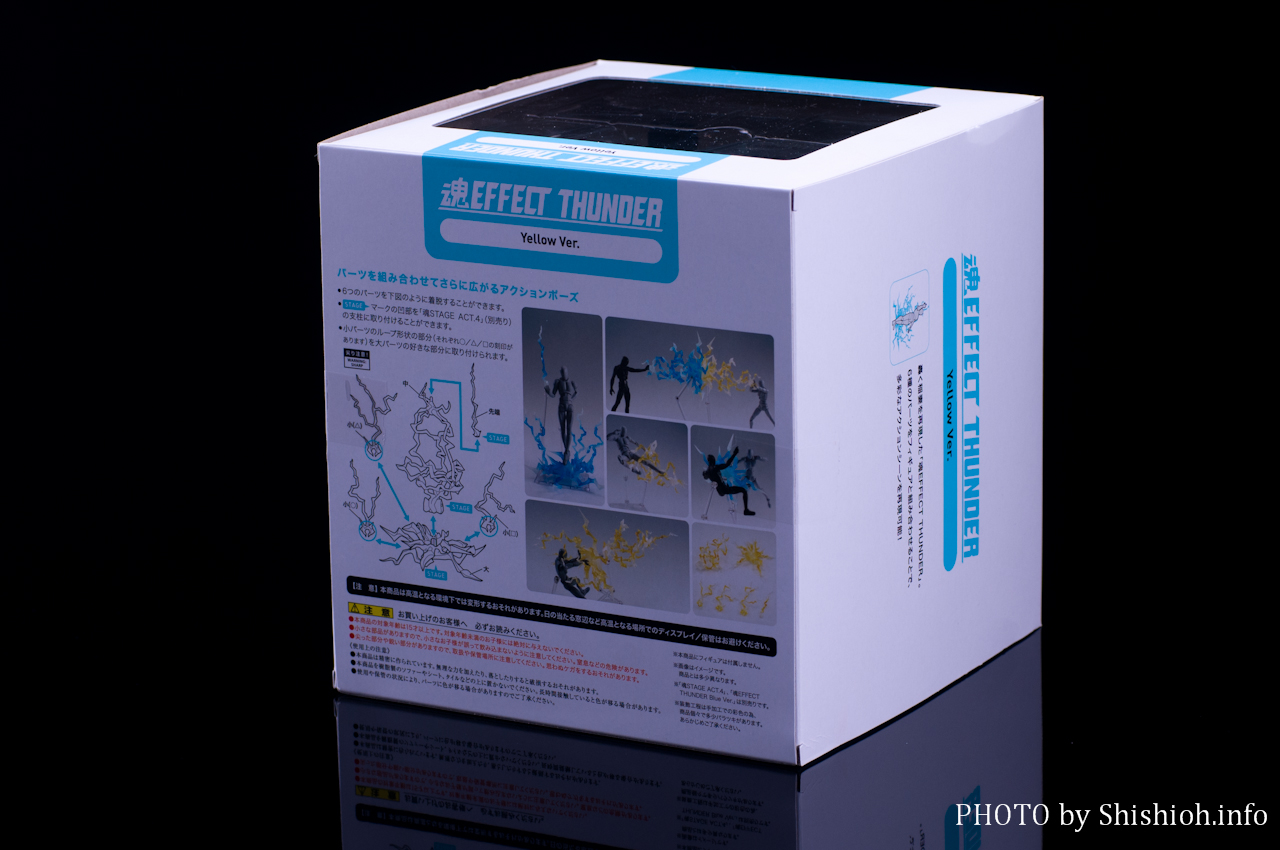 魂EFFECTシリーズ THUNDER Blue Ver.