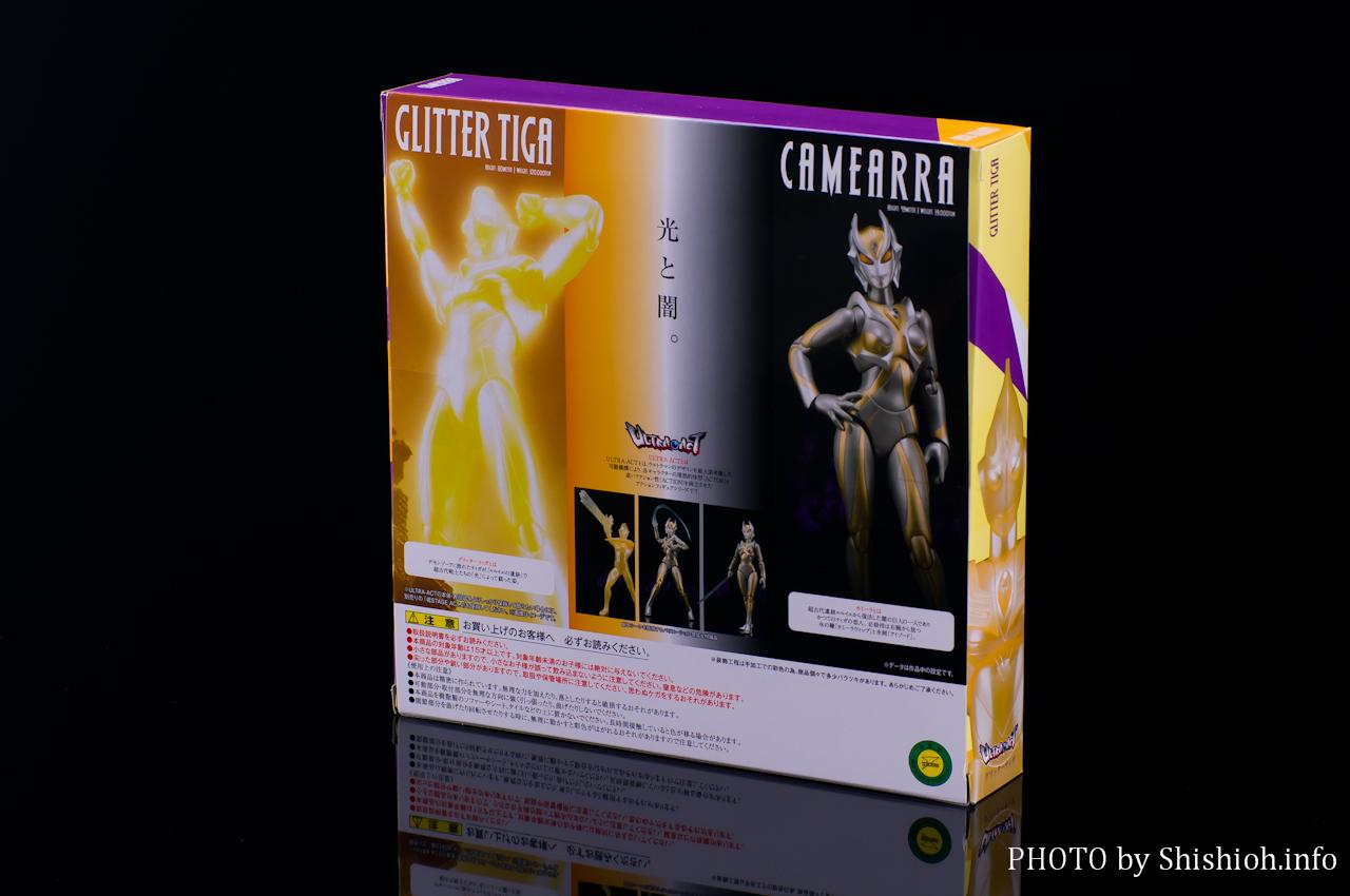 ULTRA-ACT グリッターティガ&カミーラセット