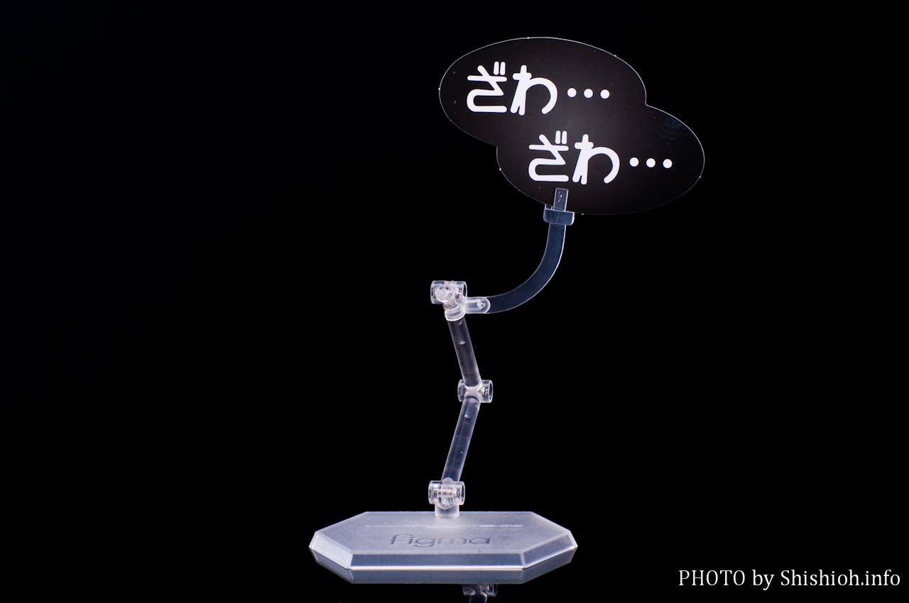 figma 103 伊藤カイジ
