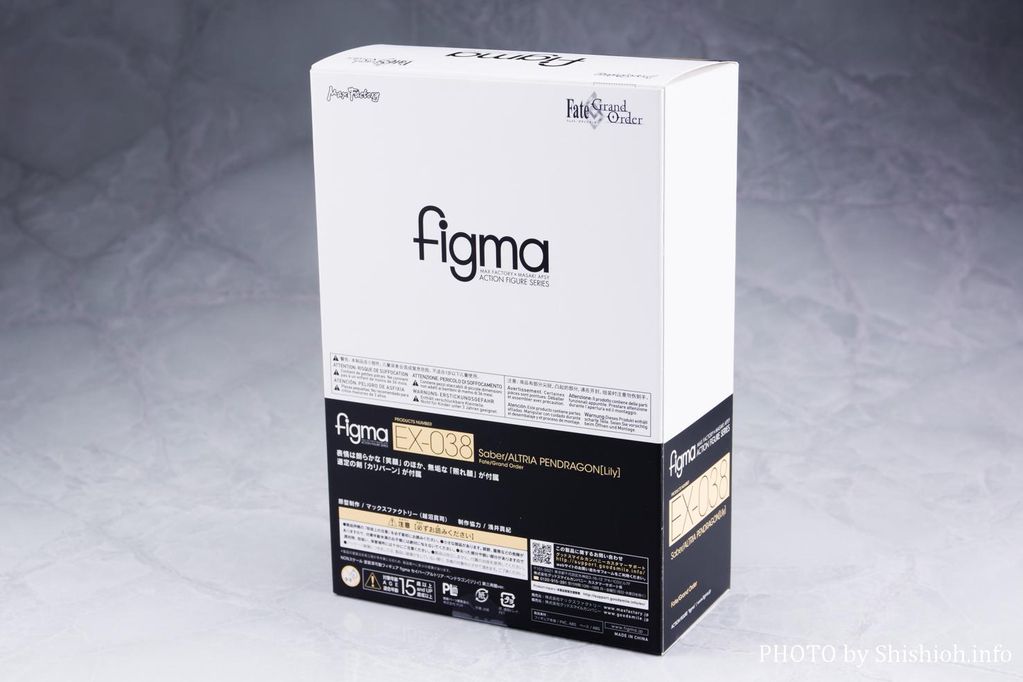 figma EX-038 セイバー/アルトリア・ペンドラゴン[リリィ] 第三再臨ver.