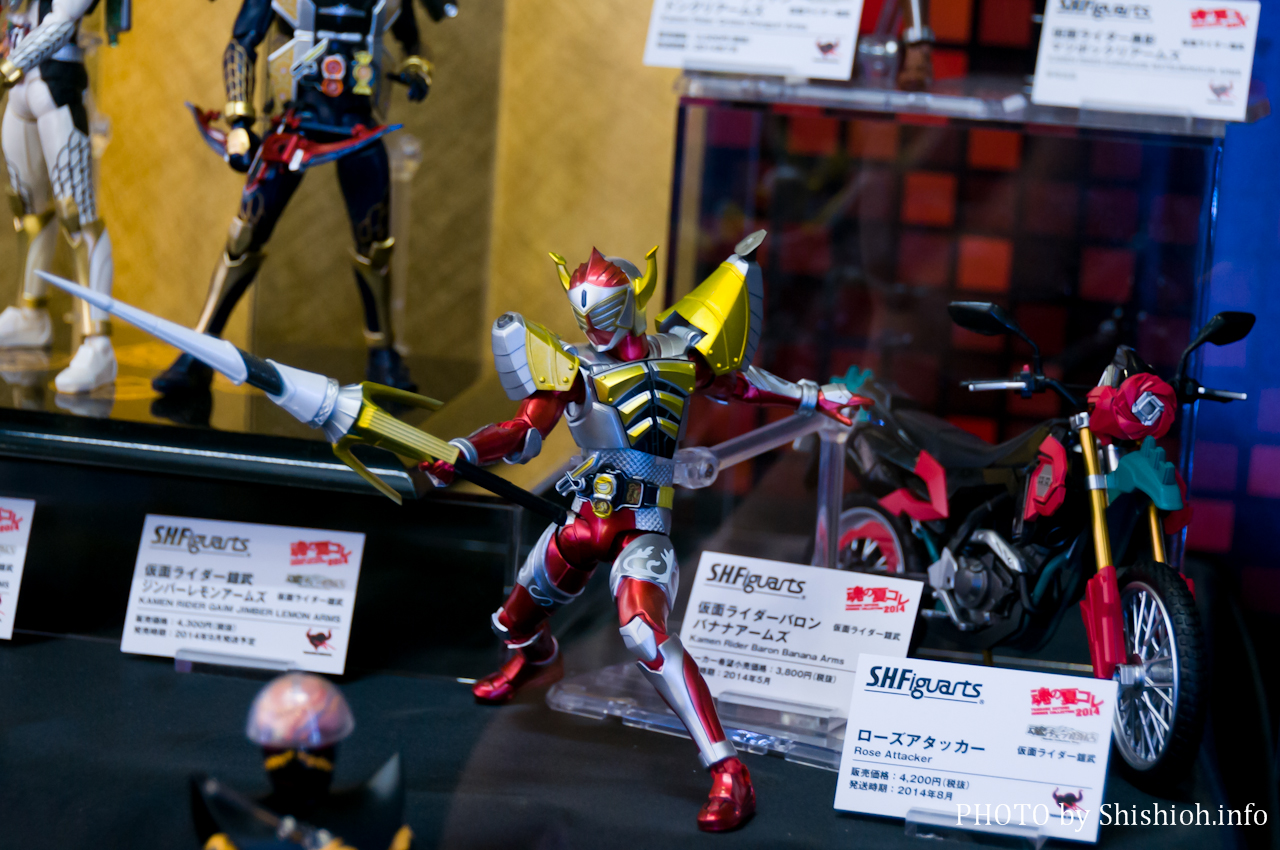 TAMASHII NATIONS Presents魂の夏コレ2014
