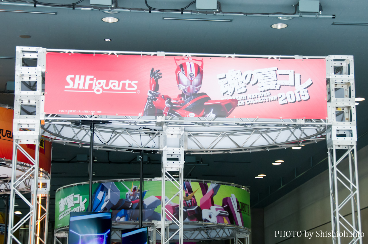 TAMASHII NATIONS Presents魂の夏コレ